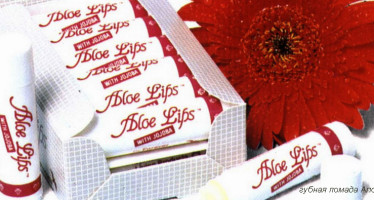 Губная помада (ALOE LIPS) как аптечка первой помощи