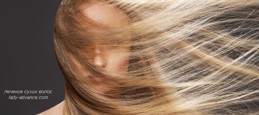 Уход за сухими волосами — лечебные втирания