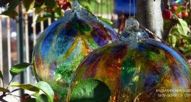 Ведьминские шары — защита дома от злых духов