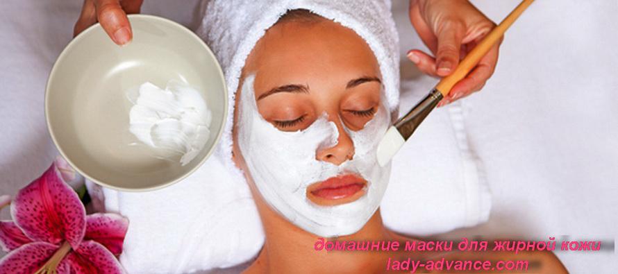 Домашние маски для жирной кожи из овощей