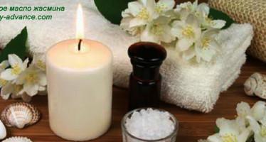 Эфирное масло жасмина для любви, красоты и здоровья
