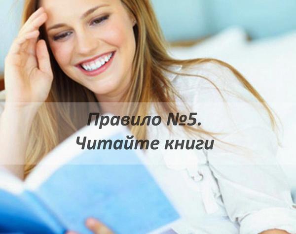 чтение против дерессии