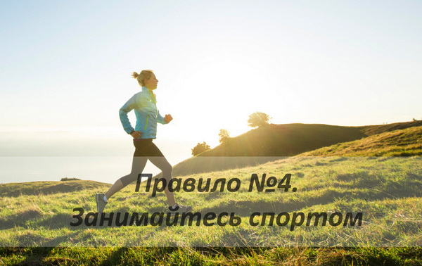 спорт против депрессии