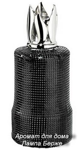 аромат для дома лампа Берже