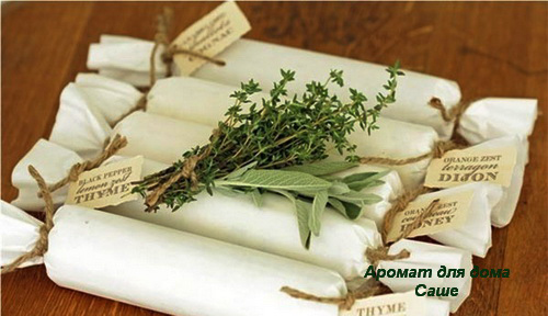аромат для дома саше