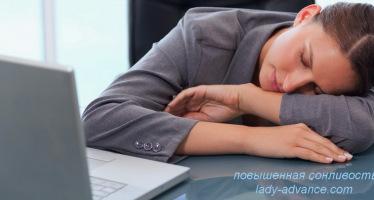Повышенная сонливость в холодное время года