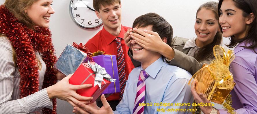 Какой подарок можно купить, когда не хватает времени на шоппинг