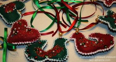 Новогодние елочные украшения ручной работы