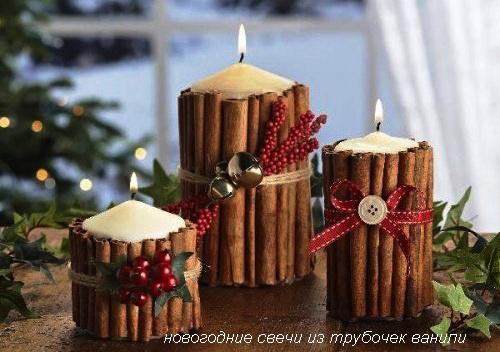 свечи из трубочек ванили