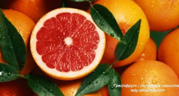 Грейпфрут. Полезные свойства. Маски из грейпфрута