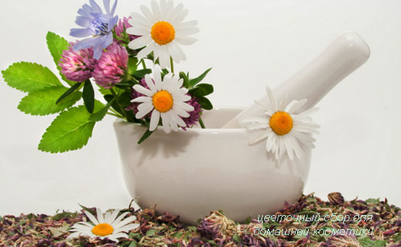 цветочный сбор для домашней косметики
