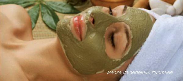 маска из зеленых листьев
