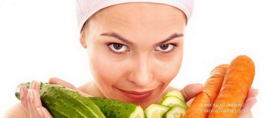 Полезные и недорогие маски из овощей