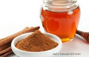 мед с корицей для кожи