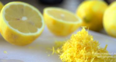 Замороженный лимон — богатый источник здоровья и долголетия