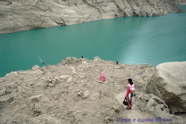 озеро в горной долине