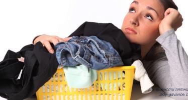 Как вывести пятно с ткани натуральными средствами?