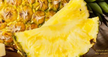 Польза ананаса для сердца, суставов и кожи