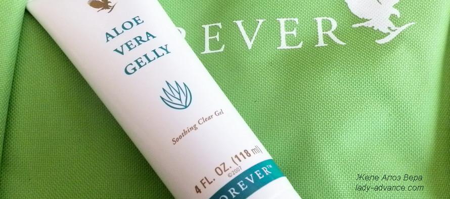Быстродействующее лечение раны с Aloe Vera Gelly