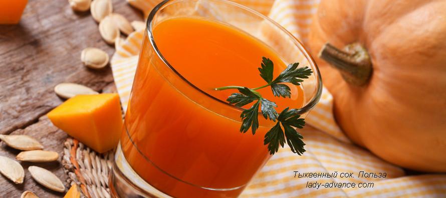 Тыквенный сок. Польза багряного напитка для организма