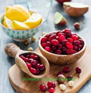 витамин С против болезней