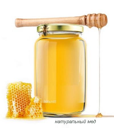 натуральный мед для умывания