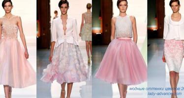 Модные оттенки цветов 2016 года