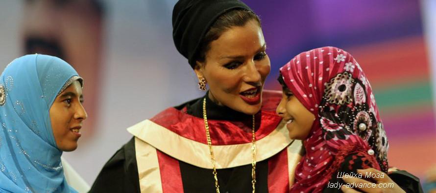 фото биография шейха моза