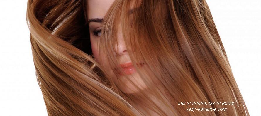 Как усилить рост волос с помощью домашних процедур и витаминов