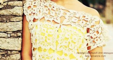 Базовый летний гардероб для женщины