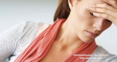 Гормональный дисбаланс. 10 основных признаков
