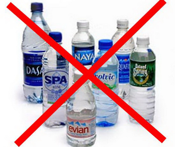 не использовать пластиковые бутылки