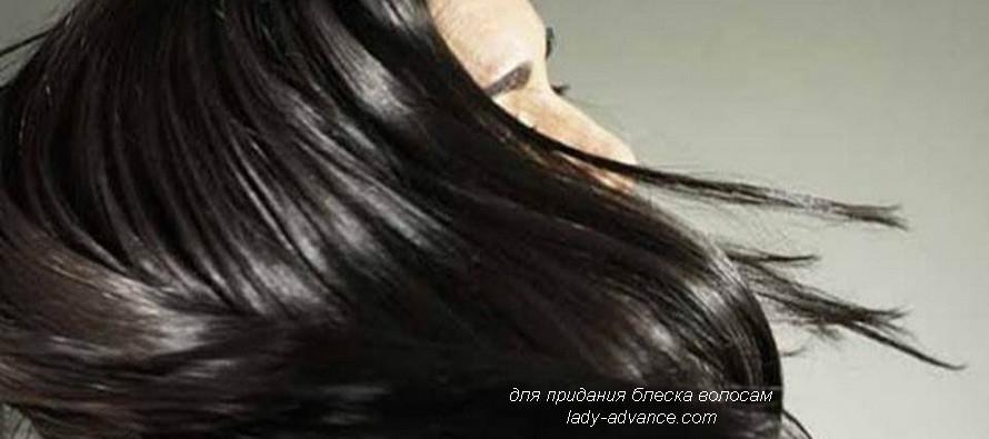 Корица и шпинат для придания блеска волосам