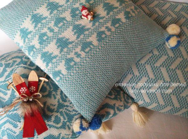вязаные подушки для детей