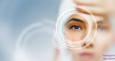 Катаракта глаза. Лечение домашними средствами