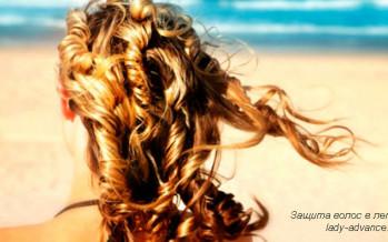 Защита волос в жаркий летний сезон