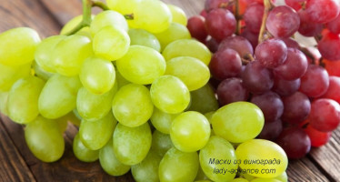 Маски из винограда. Чудо-рецепты для кожи лица