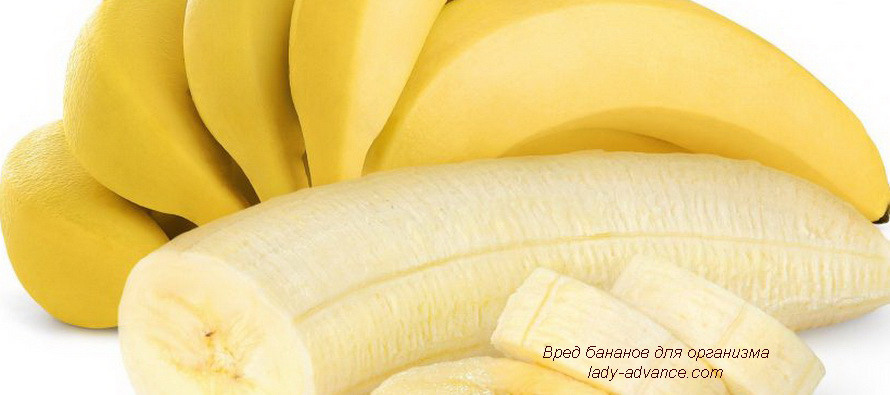 Вред бананов для организма